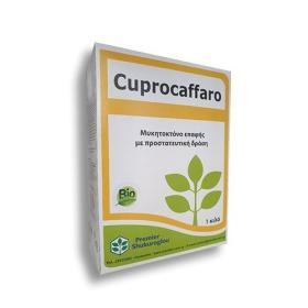 CUPROCAFFARO 50WP
