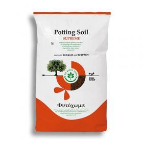 POTTING SOIL  SUPREME