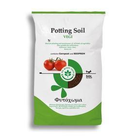 POTTING SOIL VEGI