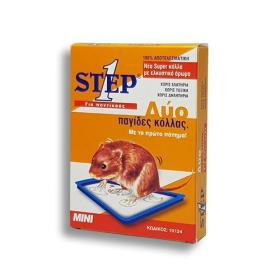 STEP-1 MOUSE TRAP